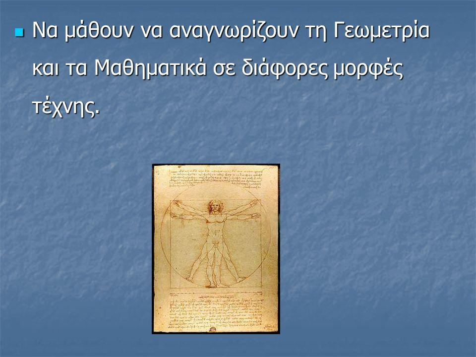 και εικονική περιήγηση στο Μουσείο Σαρακατσάνων Σερρών και εικονική περιήγηση στο Μουσείο Σαρακατσάνων Σερρών