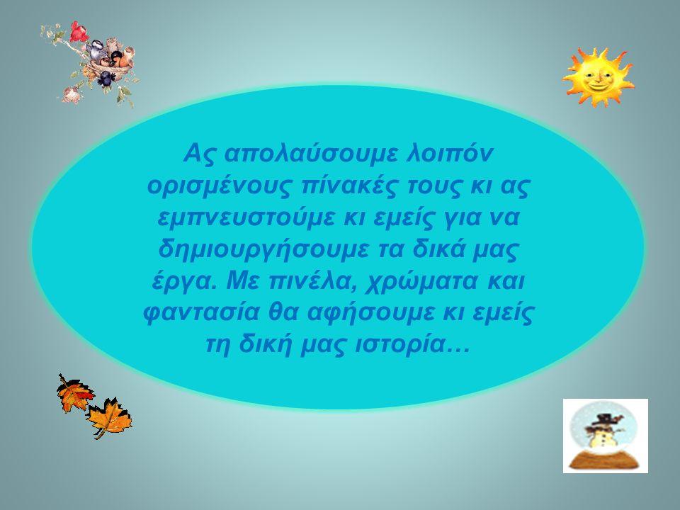 ΝΙΚΟΛΑΟΣ ΓΥΖΗΣ