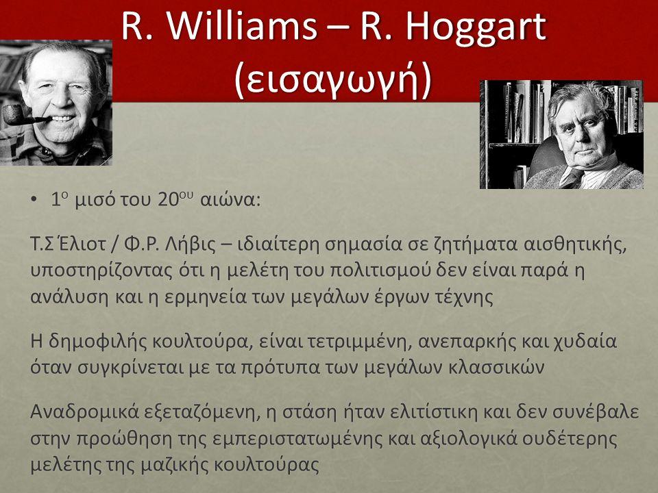 R. Williams – R. Hoggart (εισαγωγή) 1 ο μισό του 20 ου αιώνα: 1 ο μισό του 20 ου αιώνα: Τ.Σ Έλιοτ / Φ.Ρ. Λήβις – ιδιαίτερη σημασία σε ζητήματα αισθητι