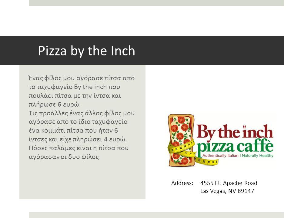 Pizza by the Inch Ένας φίλος μου αγόρασε πίτσα από το ταχυφαγείο By the inch που πουλάει πίτσα με την ίντσα και πλήρωσε 6 ευρώ.