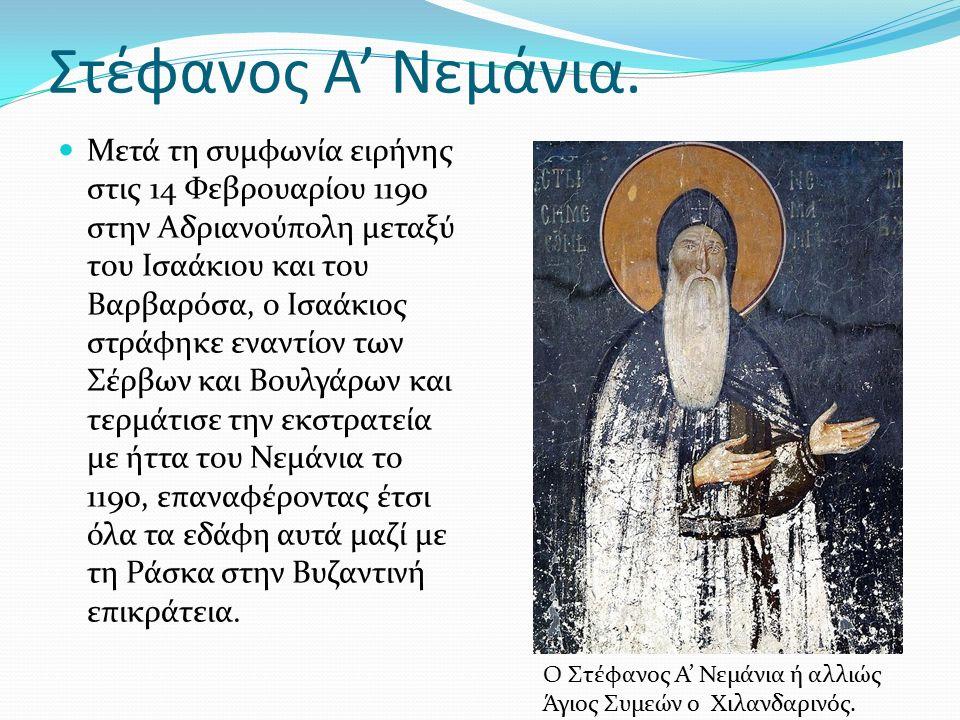 Ελλάδα- Σερβία Ελλάδα και Σερβία έχουν συνάψει διπλωματικές σχέσεις από το 1868.