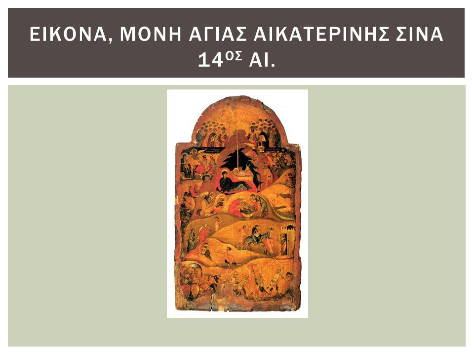 ΤΟΙΧΟΓΡΑΦΙΑ, ΝΑΟΣ ΑΓΙΟΥ ΝΙΚΟΛΑΟΥ ΟΡΦΑΝΟΥ, ΘΕΣΣΑΛΟΝΙΚΗ, 1310-1320