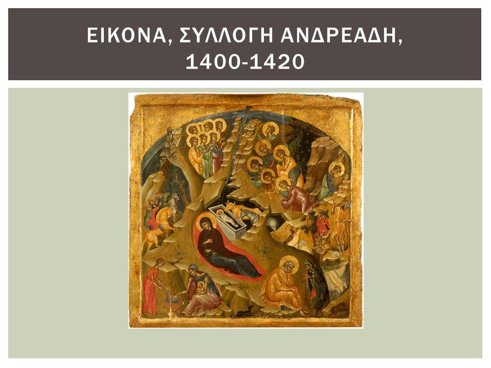 ΤΟΙΧΟΓΡΑΦΙΑ ΜΟΝΗΣ ΣΤΑΥΡΟΝΙΚΗΤΑ, ΑΓΙΟΝ ΟΡΟΣ, ΘΕΟΦΑΝΗΣ Ο ΚΡΗΣ, 1546
