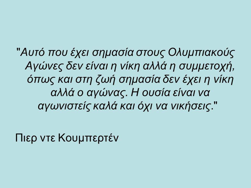 ΔΗΜΗΤΡΙΟΣ ΒΙΚΕΛΑΣ