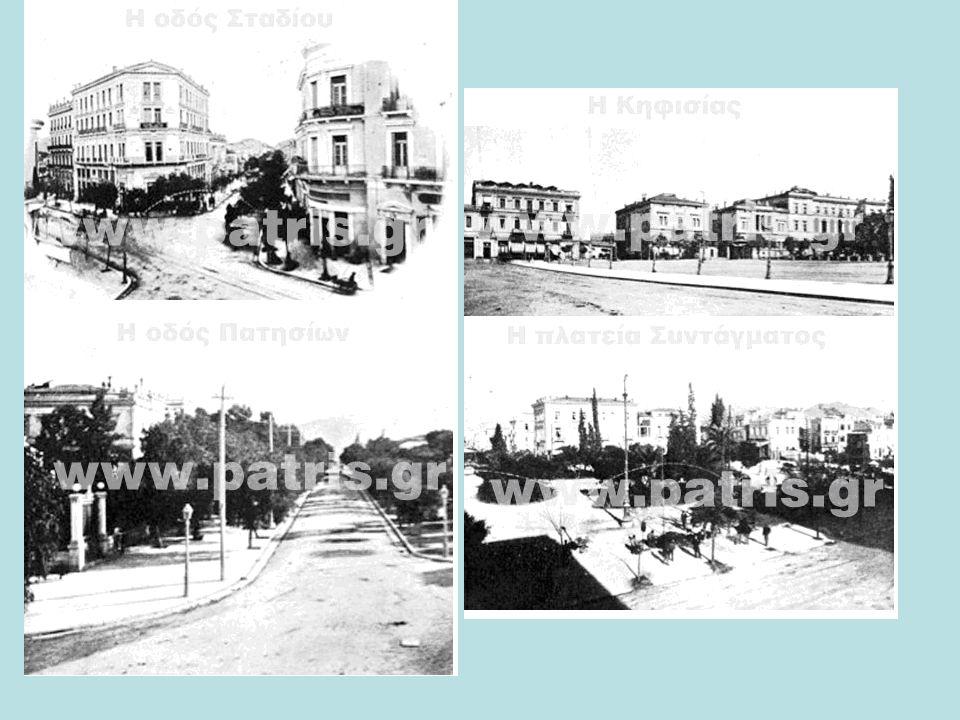 Φωτογραφίες της Αθήνας στα τέλη του 18 ου αιώνα