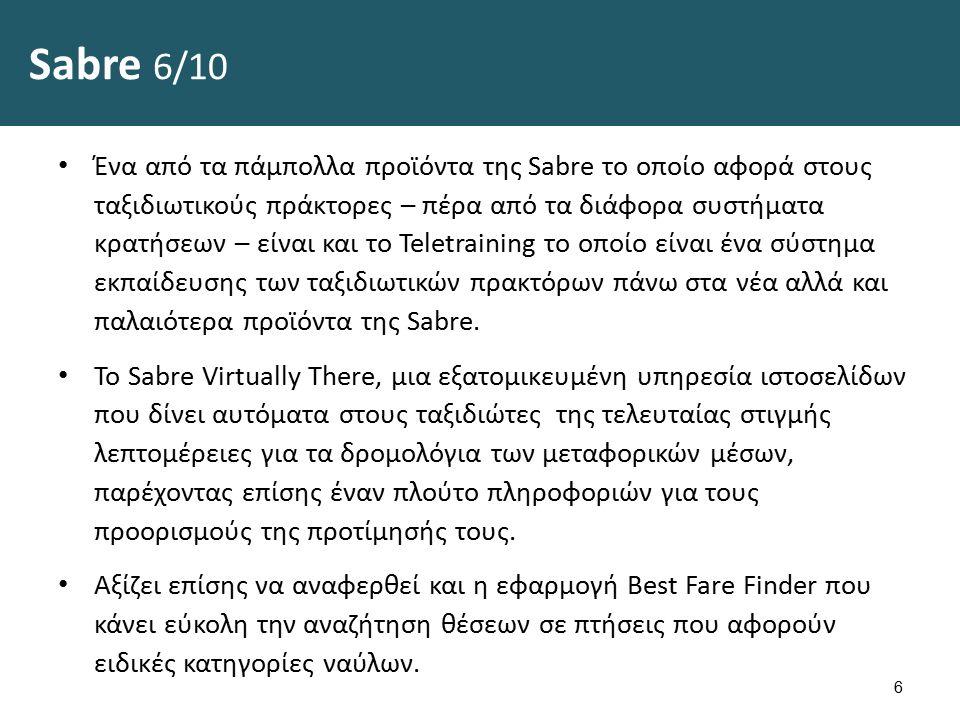 Sabre 6/10 Ένα από τα πάμπολλα προϊόντα της Sabre το οποίο αφορά στους ταξιδιωτικούς πράκτορες – πέρα από τα διάφορα συστήματα κρατήσεων – είναι και το Teletraining το οποίο είναι ένα σύστημα εκπαίδευσης των ταξιδιωτικών πρακτόρων πάνω στα νέα αλλά και παλαιότερα προϊόντα της Sabre.