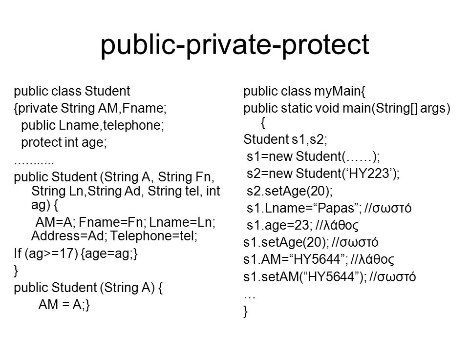 public-private-protect public class Student {private String AM,Fname; public Lname,telephone; protect int age;........... public Student (String A, St