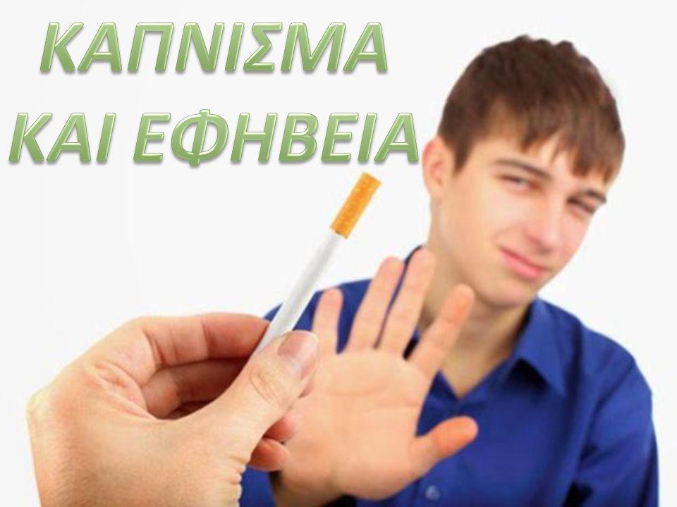 Διάφοροι τύποι καπνιστών