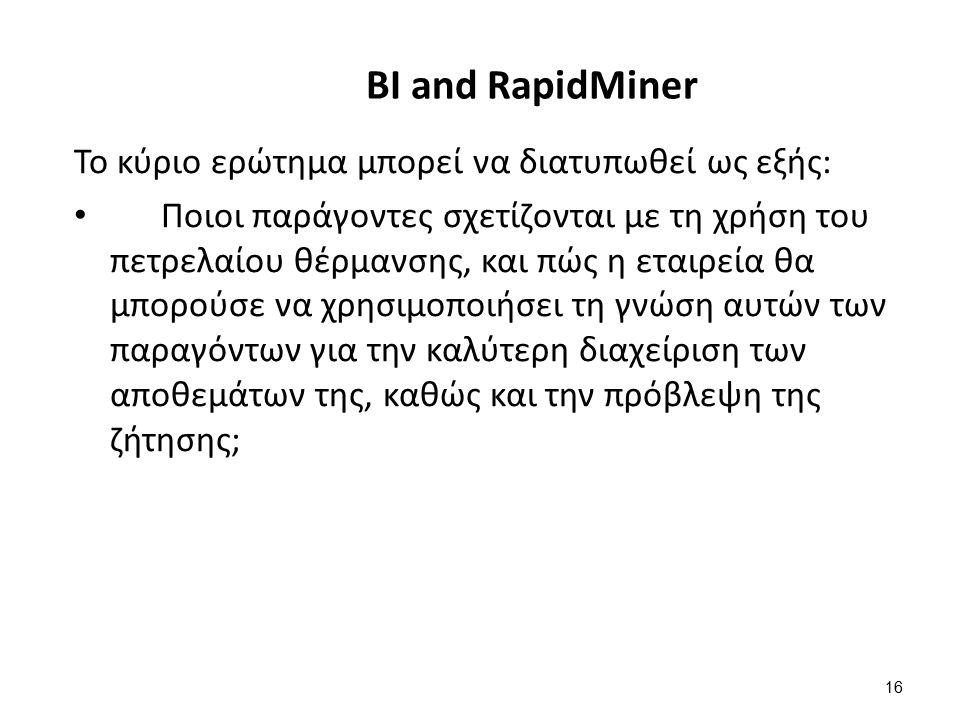 16 BI and RapidMiner Το κύριο ερώτημα μπορεί να διατυπωθεί ως εξής: Ποιοι παράγοντες σχετίζονται με τη χρήση του πετρελαίου θέρμανσης, και πώς η εταιρ