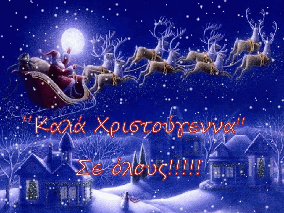Τα ζώα ζουν τα χριστούγεννα Όπως όλοι οι ανθρώποι του κόσμου στολίζονται με χριστουγεννιάτικα ρούχα έτσι και τα ζώα φορούν χριστουγεννιάτικες στολές και σκουφάκια.