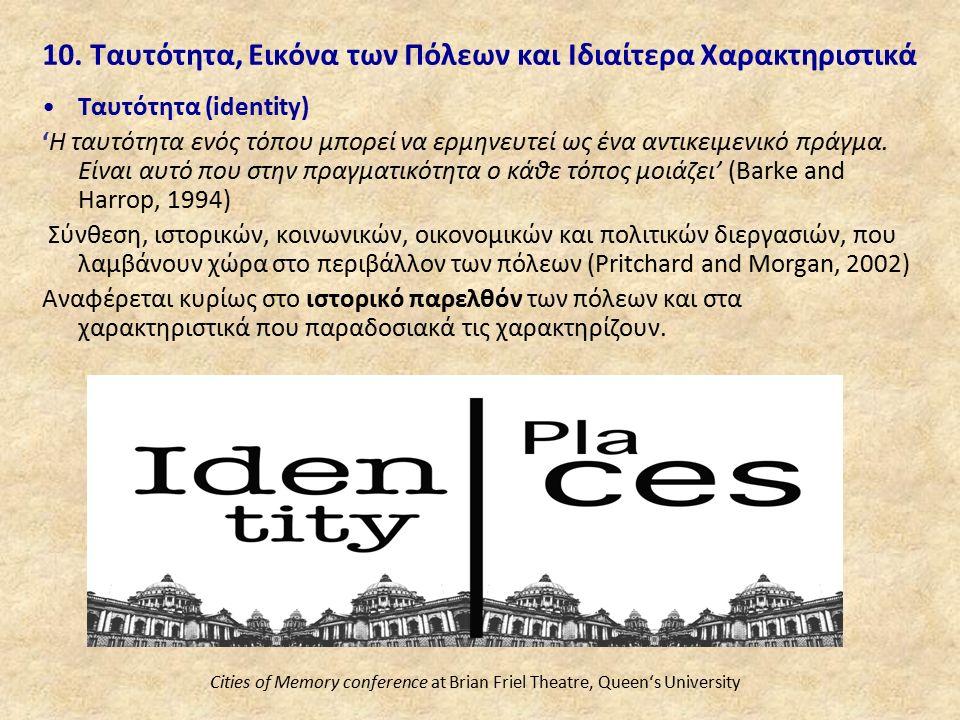 10. Ταυτότητα, Εικόνα των Πόλεων και Ιδιαίτερα Χαρακτηριστικά Ταυτότητα (identity) 'Η ταυτότητα ενός τόπου μπορεί να ερμηνευτεί ως ένα αντικειμενικό π