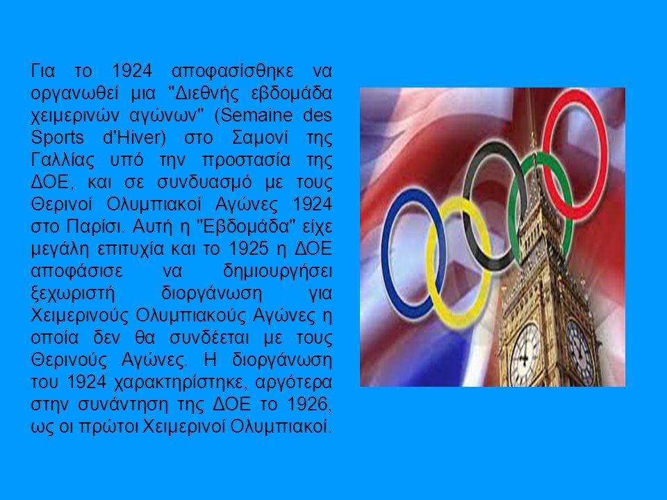 Για το 1924 αποφασίσθηκε να οργανωθεί μια Διεθνής εβδομάδα χειμερινών αγώνων (Semaine des Sports d Hiver) στο Σαμονί της Γαλλίας υπό την προστασία της ΔΟΕ, και σε συνδυασμό με τους Θερινοί Ολυμπιακοί Αγώνες 1924 στο Παρίσι.