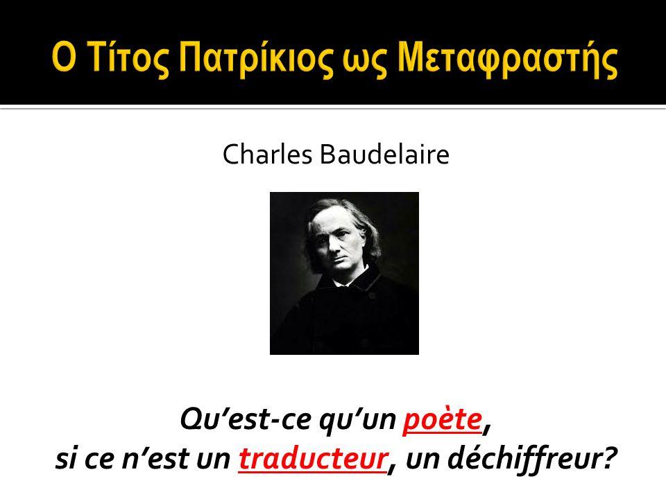 Charles Baudelaire Qu'est-ce qu'un poète, si ce n'est un traducteur, un déchiffreur