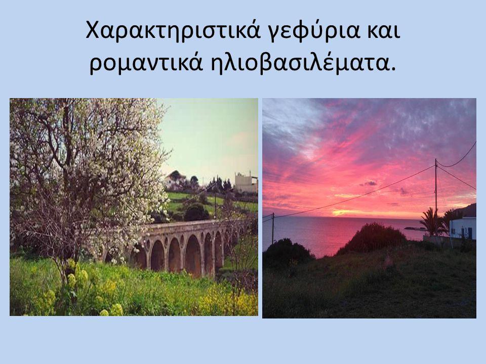 Έχει όμως και πανέμορφα ορεινά χωριά με πηγές, καταρράχτες, πλούσια βλάστηση,