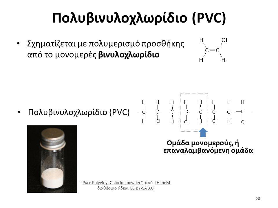 Πολυβινυλοχλωρίδιο (PVC) Σχηματίζεται με πολυμερισμό προσθήκης από το μονομερές βινυλοχλωρίδιο 35 Πολυβινυλοχλωρίδιο (PVC) Ομάδα μονομερούς, ή επαναλαμβανόμενη ομάδα Pure Polyvinyl Chloride powder , από LHcheM διαθέσιμο άδεια CC BY-SA 3.0Pure Polyvinyl Chloride powderLHcheMCC BY-SA 3.0