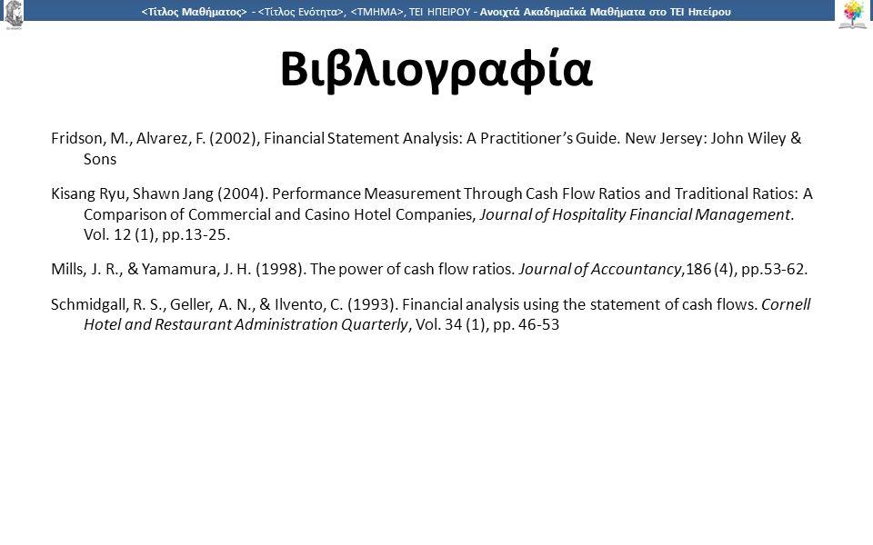 1717 -,, ΤΕΙ ΗΠΕΙΡΟΥ - Ανοιχτά Ακαδημαϊκά Μαθήματα στο ΤΕΙ Ηπείρου Βιβλιογραφία Fridson, M., Alvarez, F.