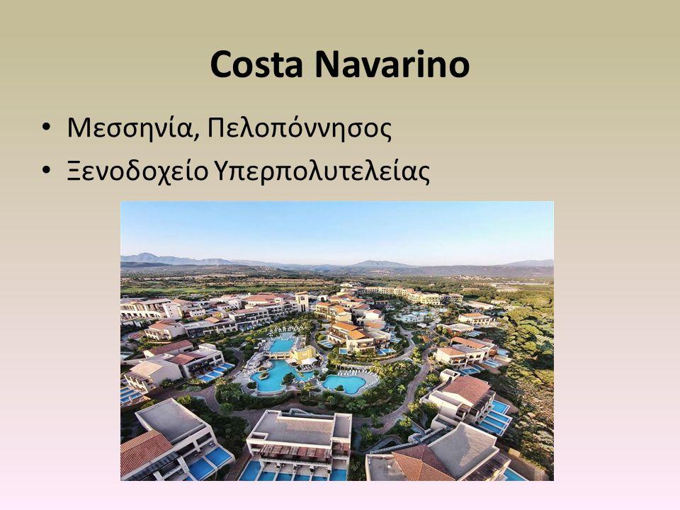 Costa Navarino Μεσσηνία, Πελοπόννησος Ξενοδοχείο Υπερπολυτελείας