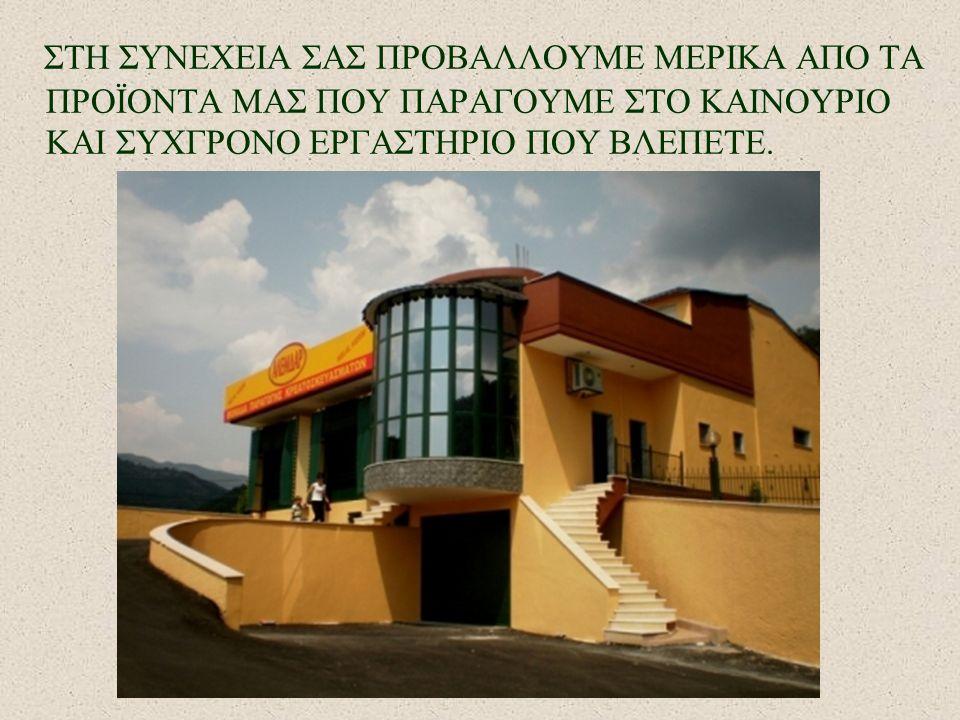 ΣΟΥΒΛΑΚΙ ΚΟΤΟΠΟΥΛΟ ΦΙΛΕΤΟ