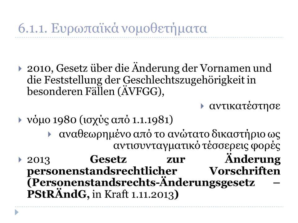 6.1.1. Ευρωπαϊκά νομοθετήματα  2010, Gesetz über die Änderung der Vornamen und die Feststellung der Geschlechtszugehörigkeit in besonderen Fällen (ÄV