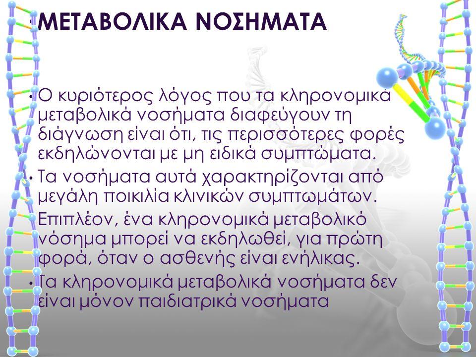 ΜΕΤΡΑ ΑΝΑΚΟΥΦΙΣΗΣ..i.