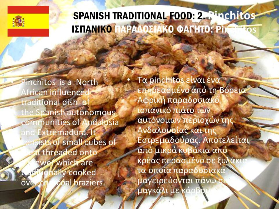 SPANISH TRADITIONAL FOOD: 2.