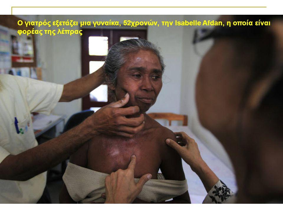 Ο γιατρός εξετάζει μια γυναίκα, 52χρονών, την Isabelle Afdan, η οποία είναι φορέας της λέπρας