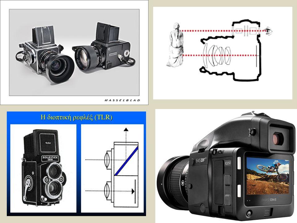 Τηλεμετρικές: Έχουν ακριβώς την ίδια σχεδίαση με τις τηλεμετρικές του μικρού φορμά.