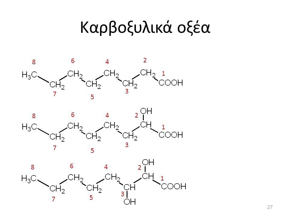 Καρβοξυλικά οξέα 1 2 3 4 5 6 7 8 1 2 3 4 5 6 7 8 1 2 3 4 5 6 7 8 27