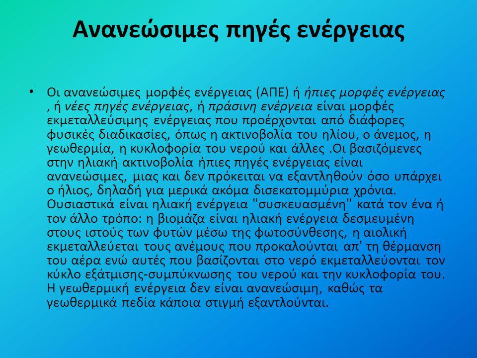 Ένα σοβαρό πρόβλημα, είναι το γεγονός ότι η Ελλάδα δεν έχει ακόμη ανακοινώσει δική της ΑΟΖ, όπως έχουν κάνει άλλες χώρες που ψάχνουν για πετρέλαιο.