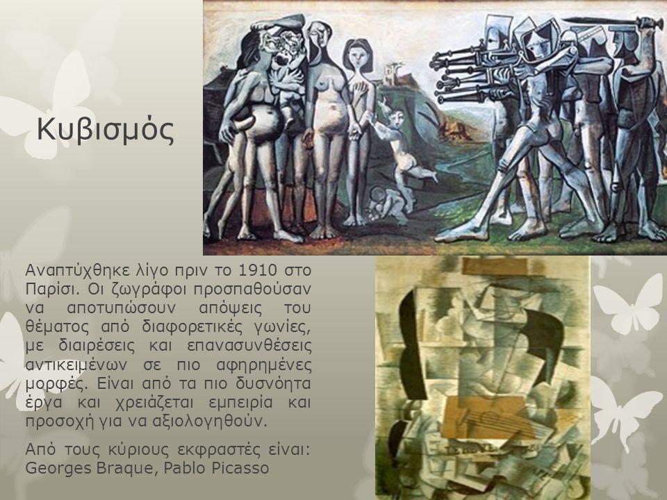 Ντανταϊσμός Καλλιτεχνικό κίνημα που εμφανίστηκε κατά τον Α' Παγκόσμιο Πόλεμο, γύρω στα 1915, στην Ελβετία.