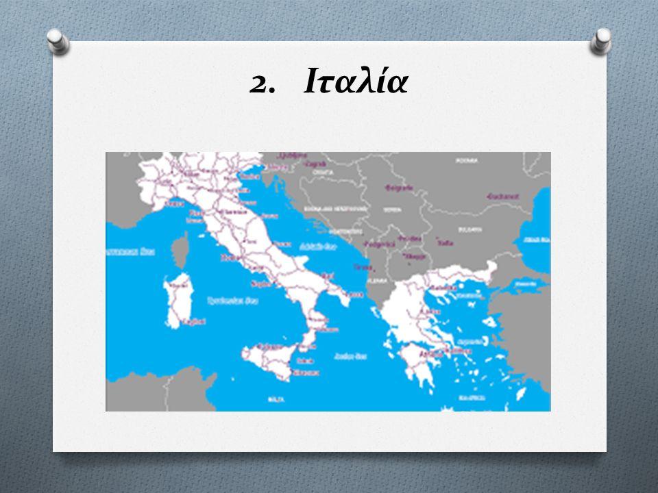 2. Ιταλία