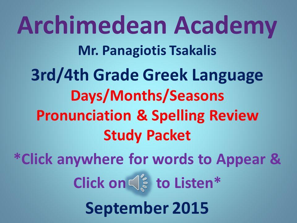 Archimedean Academy Mr.