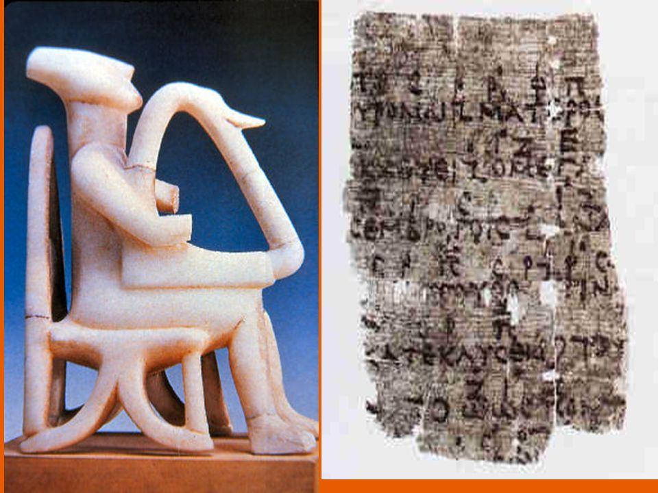 Ο Πολύβιος (203 π.Χ.