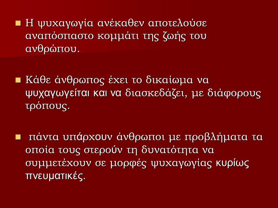 Κόμικς / 9 η Τέχνη Τα κόμικς απέκτησαν τη μορφή που ξέρουμε σήμερα στις αρχές του 20 ού αιώνα, Τα κόμικς απέκτησαν τη μορφή που ξέρουμε σήμερα στις αρχές του 20 ού αιώνα, Στην Ελλάδα έκαναν αισθητή την παρουσία τους τη δεκαετία του '50, μετά το τ έ λο ς του Β' Παγκόσμιου Πολέμου.
