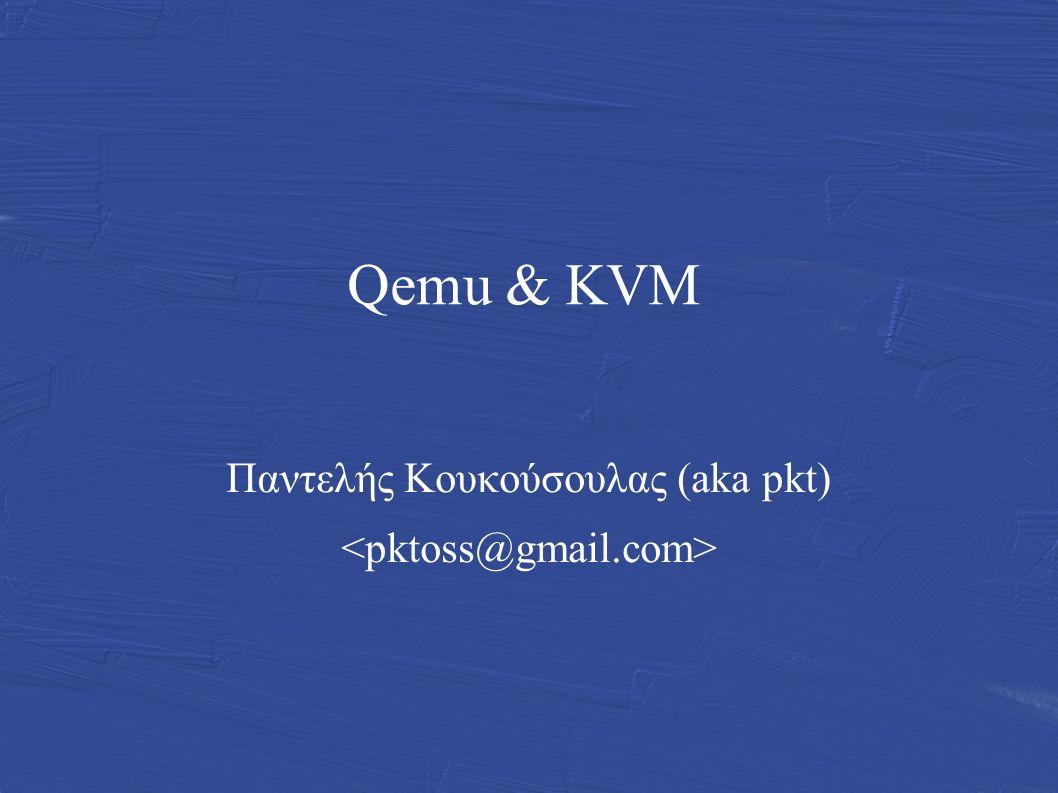 Qemu & KVM Παντελής Κουκούσουλας (aka pkt)
