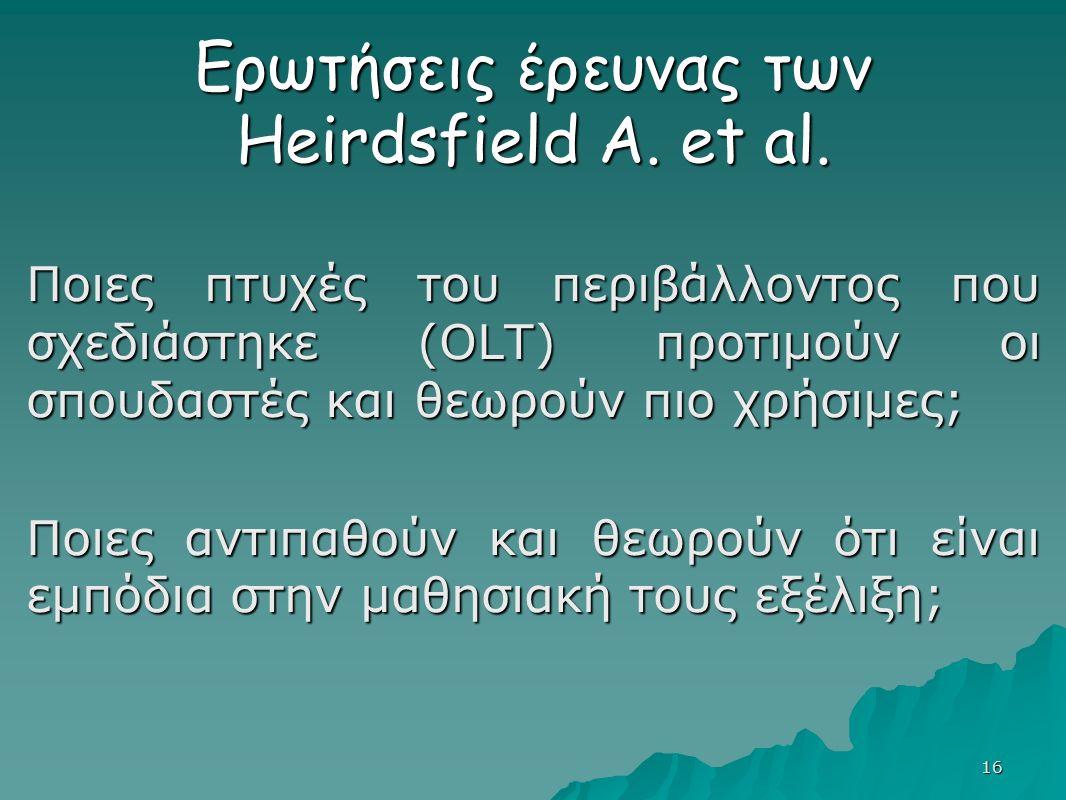 16 Ερωτήσεις έρευνας των Heirdsfield A. et al.