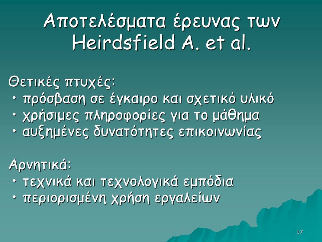 17 Αποτελέσματα έρευνας των Heirdsfield A. et al.