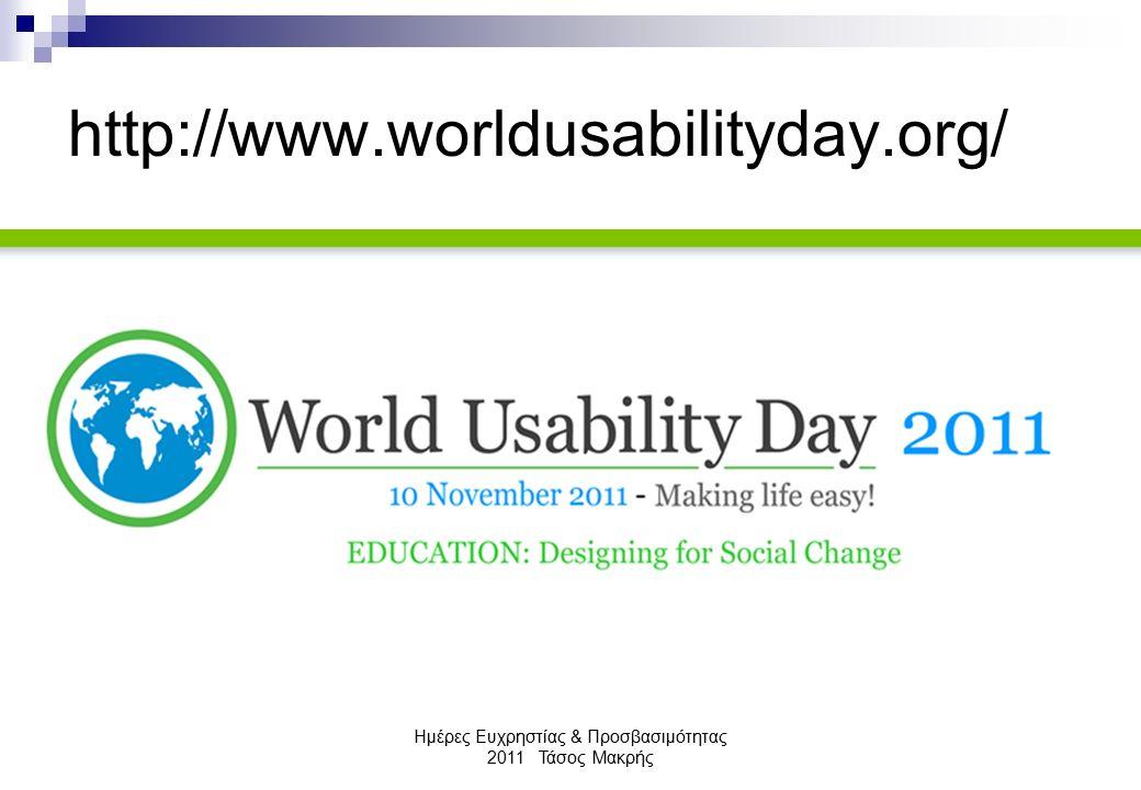 http://www.worldusabilityday.org/