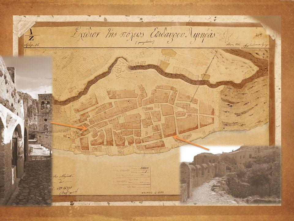 ΑΠΟΤΥΠΩΣΗ ΤΗΣ ΠΕΡΙΟΧΗΣ ΑΝΑ ΧΡΟΝΙΚΟΥΣ ΠΕΡΙΟΔΟΥΣ  Προτεινόμενο σχέδιο πόλης του γεωμέτρη Othon de Mirbach κατά το έτος 1836.