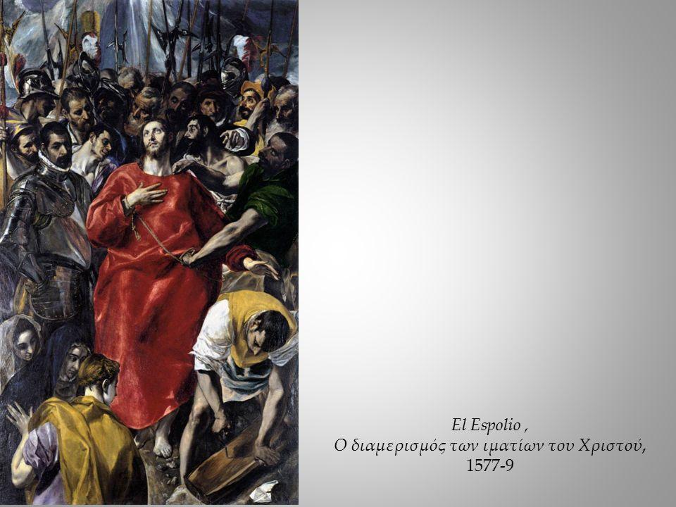 El Espolio, Ο διαμερισμός των ιματίων του Χριστού, 1577-9