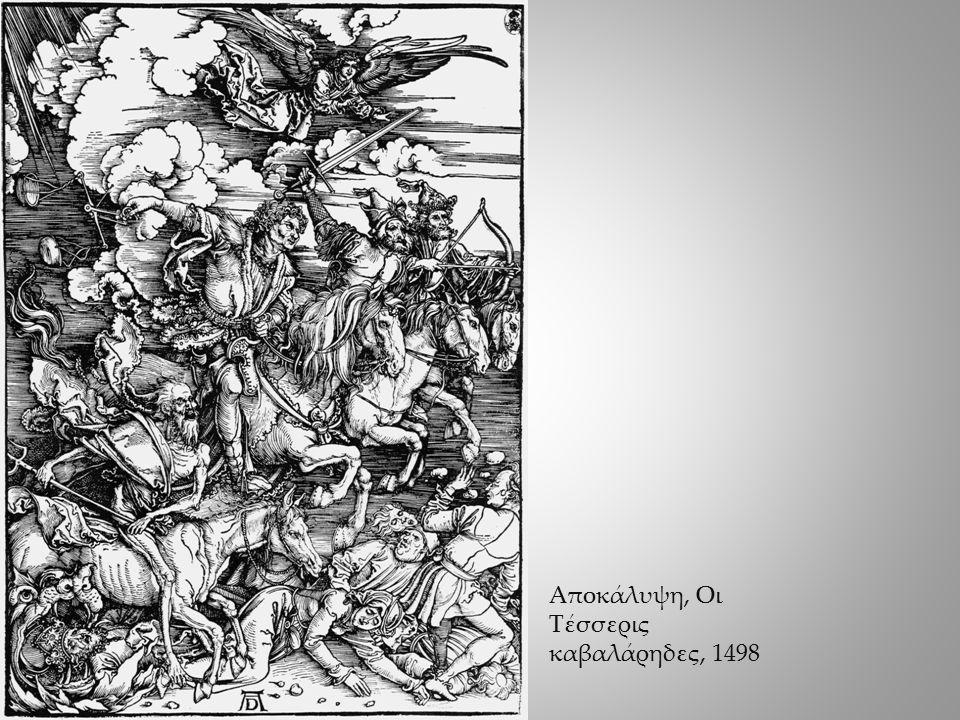 Αποκάλυψη, Οι Τέσσερις καβαλάρηδες, 1498