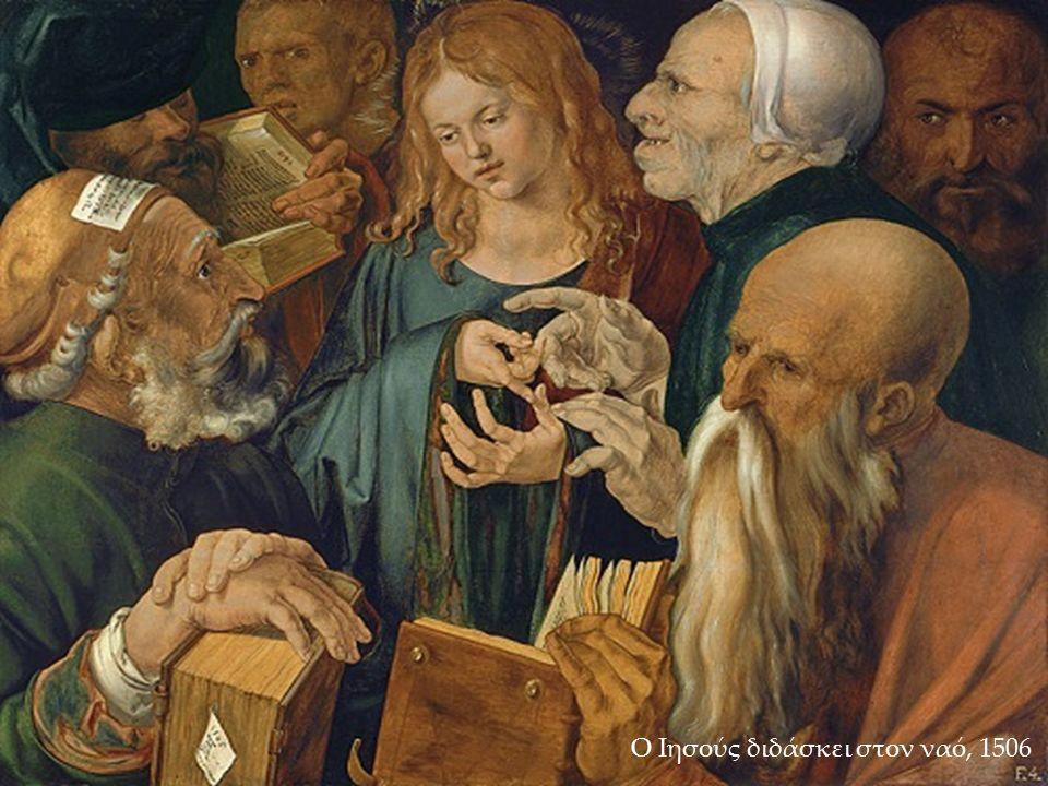 Ο Ιησούς διδάσκει στον ναό, 1506