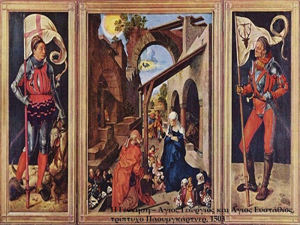 Η Γέννηση – Άγιος Γεώργιος και Άγιος Ευστάθιος, τρίπτυχο Παουμγκάρτνερ, 1503