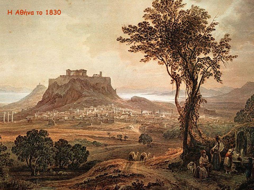Η Αθήνα το 1830