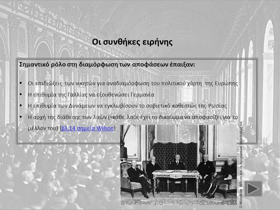 Thomas Woodrow Wilson.