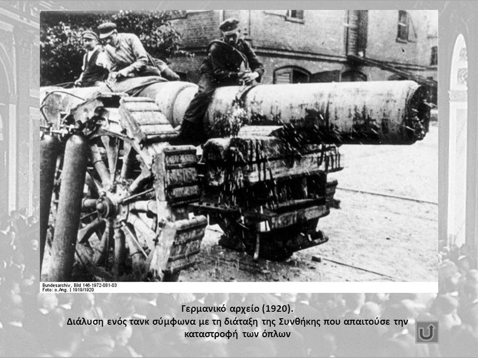 Γερμανικό αρχείο (1920). Διάλυση ενός τανκ σύμφωνα με τη διάταξη της Συνθήκης που απαιτούσε την καταστροφή των όπλων