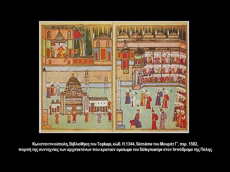 Κωνσταντινούπολη, Βιβλιοθήκη του Topkapı, κώδ. H.1344, Sûrnâme του Μουράτ Γ', περ.