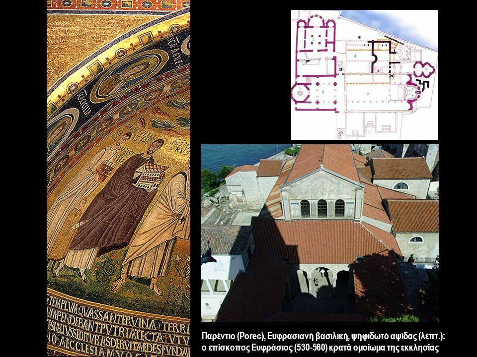 Παρέντιο (Porec), Ευφρασιανή βασιλική, ψηφιδωτό αψίδας (λεπτ.): ο επίσκοπος Ευφράσιος (530-560) κρατά ομοίωμα της εκκλησίας