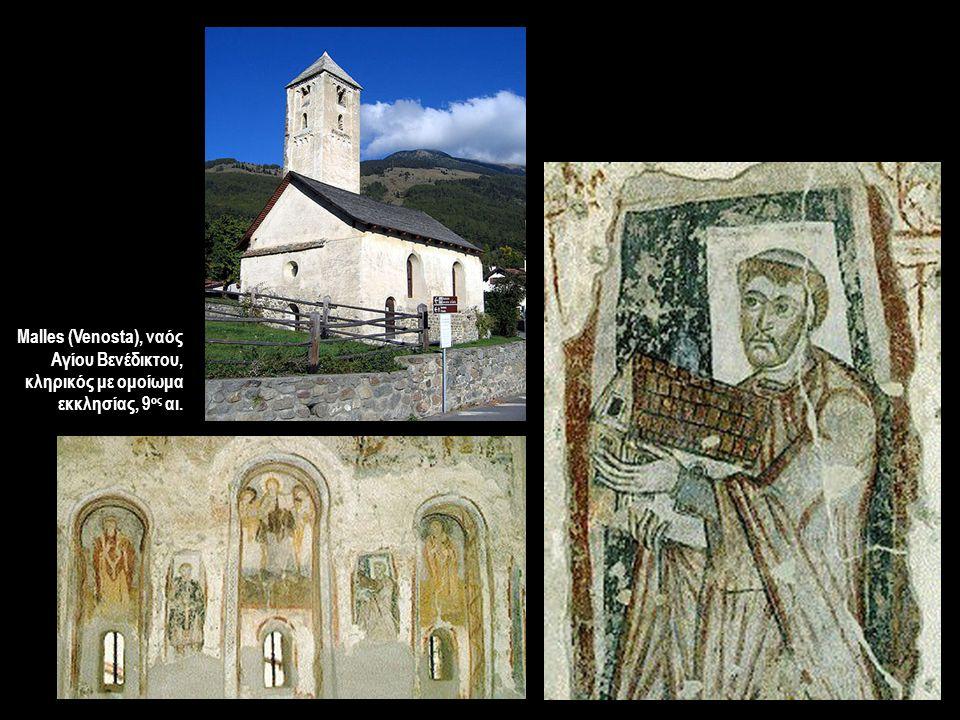 Malles (Venosta), ναός Αγίου Βενέδικτου, κληρικός με ομοίωμα εκκλησίας, 9 ος αι.