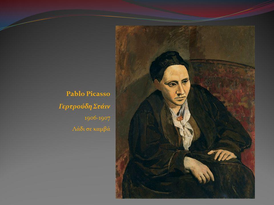 Pablo Picasso Γερτρούδη Στάιν 1906-1907 Λάδι σε καμβά